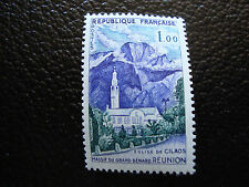 FRANCE - timbre yvert et tellier n° 1241 n** (A9) stamp french
