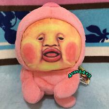 Origianl Kobito Plush Backpack Dukan Peach Shoulder Bag Toy Kid Adult Rare Gift