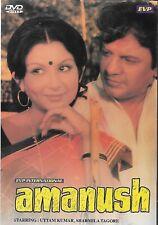 AMANUSH - UTTAM KUMAR - SHARMILA TAGORE - A VERY RARE BOLLYWOOD DVD
