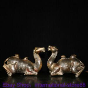 "10"" Rare Old Chinese Bronze Gilt Feng Shui Camel Llama Beast Sculpture Pair"