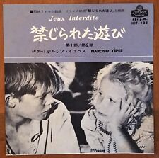 "Narciso Yepes ‎– Jeux Interdits Part 1 & 2 Japan 7"" Vinyl HIT-125"