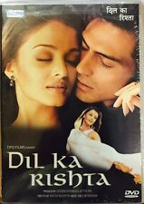 DIL KA RISHTA - AISHWARYA RAI - HINDI MOVIE DVD / REGION FREE / ENGLISH SUBTITLE