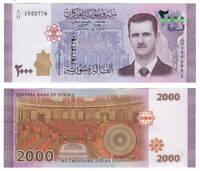 UNC SYRIA 2000 Pounds (2015) P-117 Banknotes Paper Money
