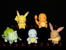 Bandai Pokemon Figure Line Up gashapon (full set of 5 figures)