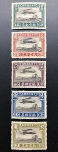 1921 ROC Taiwan SC# C1-C5 Airmail Set- All Republic Tails
