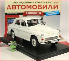 1:24 FSO Warszawa 223 Poland russian Hachette Magazin №89 USSR URSS