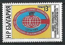 Bulgarie 1988 travailleurs Yvert n° 3148 neuf ** 1er choix