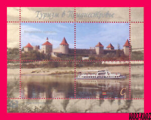 TRANSNISTRIA 2019 Tourism Architecture Bendery Fortress Pleasure Boat Ship River