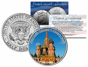 SAINT BASIL'S CATHEDRAL *Famous Churches* JFK Half Dollar US Coin Moscow Russia