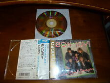 Bon Jovi / Livin' On A Prayer JAPAN Gold CD/Video 24VP-2 Rare!!!!!!!!!!! *Z