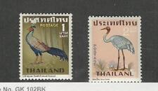 Thailand, Postage Stamp, #472, 474 (paper loss spots) Mint LH, 1967 Birds
