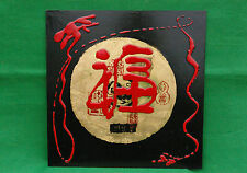 CHINESE CALLIGRAPHY ARTWORK ON BOARD IN RED, BLACK BACKGROUND AND GOLD FOIL #2
