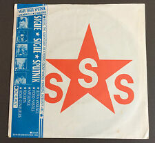 "SIGUE SIGUE SPUTNIK - Love Missile F1-11 7"" Vinyl Single Record GD  Aussie Press"