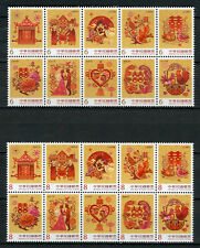 Taiwan China 2018 MNH Wedding Greetings 2x 10v Block Cultures Traditions Stamps