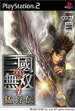 USED Dynasty Warriors 5 Xtreme Legends japan import PS2