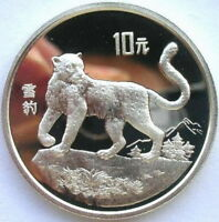 China 1992 Snow Leopard 10 Yuan Silver Coin,Proof