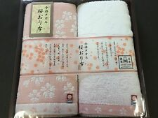 Imabari Sakura Cherry Blossoms Cloth IS7620-PI Japanese Face Towel Pink JAPAN