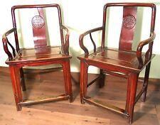 Antique Chinese Ming Arm Chairs (5943) (Pair), Circa 1800-1849