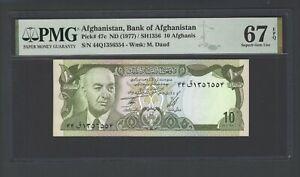 Afghanistan 10 Afghanis ND(1975) P47c Uncirculated Grade 67 Top Pop