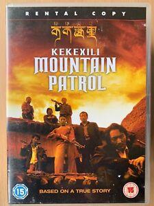 Kekexili Mountain Patrol DVD 2004 Chinese / Mandarin Drama Movie Classic Rare