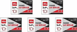 50 Feather FHS-10 Hi-Stainless Razor Blades (5 packs)