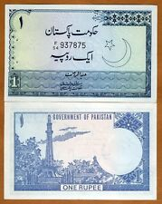 Pakistan, 1 Rupee, ND (1975-1981), P-24A, Sig. 3 W/H UNC