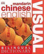 Mandarin Chinese  English Bilingual Visual Dictionary DK Visual Dictionaries