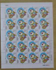 CHINA 2011-1 Full S/S New Year of Rabbit stamp Zodiac