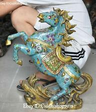 """18"""" RARE Cloisonne Enamel Gilt Dragon Running Horse Horses ** animal statue"""