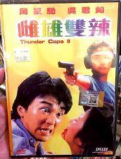 Thunder Cops II (Movie Film) ~ DVD ~ English Subtitle ~ Stephen Chow, Sandra Ng