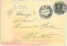 ITALIA REGNO: Busta con annullo NATANTE: Servizio Postale su lago Garda (1) 1927