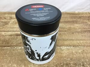 Thermos 16oz Vacuum Insulated Food Jar Stainless Steel - Marble