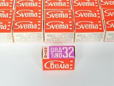 Film 35 mm SVEMA Color TsND 32 Foto Negativ Expired 74 Ussr Lomography (x1 POLL)