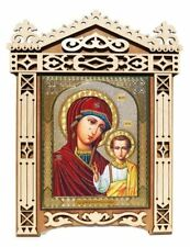 Mary and Jesus Christ Large Wooden Holy Virgin Godmother Orthodox Russian Icon
