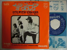 APHRODITE'S CHILD IT'S FIVE O'CLOCK / 7INCH