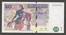 Tunisia 20 Dinars 7.11.1992; Ef+; P-88; L-B528a; Horse, dove, mosque