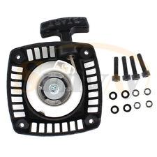 Black D10056 RC 1:5 Model Car Pull Starter Gasoline 23/26/29/30CC Engine Parts