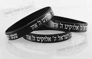3 SCHWARZE Armbänder SCHEMA ISRAEL jüdische hebräische Kabbala Gummi-Armbänder