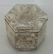 18-1900's .950 Sterling Silver Hexagonal Music Box (Jewelry/Make-Up) - Engraved