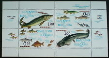 BULGARIA 2011 FAUNA Animals FISH - S/S MNH