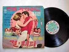 ELVIS PRESLEY  Cover Girl Happy KOREA Earley Pressed LP