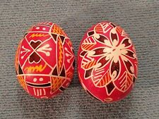 2 Gorgeous Hand Painted Chicken Eggs