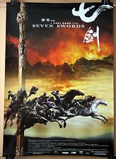 Very Nice , Tsui Hark , The Seven Swords , POSTER