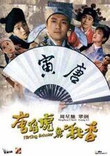 "Gong Li ""Flirting Scholar"" Stephen Chow HK Version Remastered Comedy DVD"