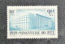 TIMBRES DE FRANCE : 1939 YVERT N° 424* AVEC TRACE DE CHARNIERE GOMME ORIGINE TBE