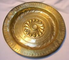 """1600'S GERMAN BAROQUE BRASS ALMS DISH WITH INSCRIPTION - 16 1/4"""" - BEST OFFER!!!"""