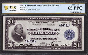 $20 1915 Federal Reserve Bank Note Chicago FRBN FR 824 PCGS Banknote 65 PPQ