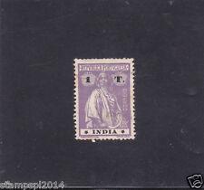 PORTUGUESE INDIA CERES (1913) 1 Tanga VARIETY STARS TYPE II - II perf. 15X14