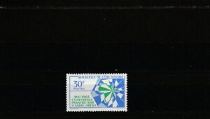 Ivory Coast 1963 Heads of State  Single Value Mint Lightly Hinged scan 1753