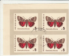 BUTTERFLY 1962 Bulgaria Sc.1242 ERROR Imperforate BLOCK OF 4 Used